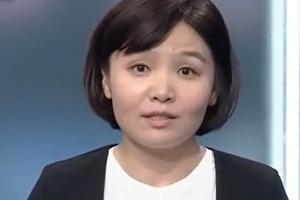 """조정린 근황 화제 """"어엿한 정치부 기자"""" 뉴스프로 활약"""