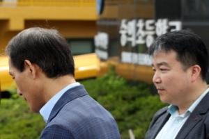 부유층 '면죄부' 의혹 숭의초, 학교폭력예방법 위반