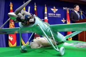 강원도에 추락한 무인기, 북한 금강군서 이륙…사드기지·전방지역 첩보 수집