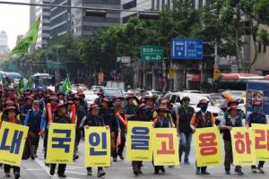 [서울포토] '내국인을 고용하라'… 건설노조, 도심 행진