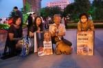 중국 위린서 '개고기 축제…