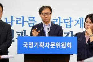 25% 휴대전화 요금할인·보편요금제 도입…국정위, 내일 발표