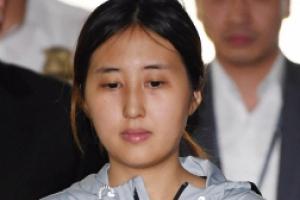 """정유라 """"한국 감옥은 직접 빨래""""…송환거부자료 치밀 수집"""
