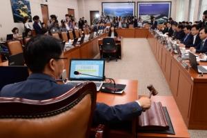 김현미 국토부 장관 후보자 인사청문보고서 채택