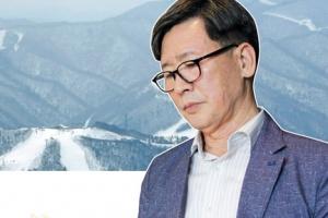 [CEO 플러스] 강원 스키발전의 작은 영웅… 성공적 평창올림픽 꿈꾼다