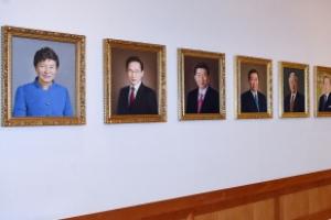 청와대에 걸린 박근혜 前대통령 초상화