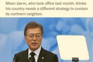 '동결-폐기' 북핵 2단계 접근 제시… 한·미 이상기류 해소 총력