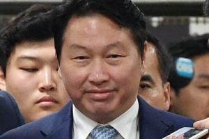 SK 최태원 회장, 박근혜 전 대통령 재판 증인 출석