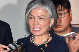[서울포토] 취재진 질문에 답하는 강경화 외교부 장관
