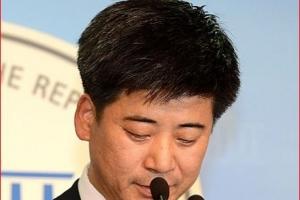정준길 '접입가경' 오타 논평에서도 '논펑' 오타