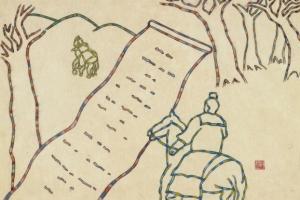 [삼국지로 풀어 보는 法이야기] 서서 어머니인 척 '가짜 편지' 쓴 정욱…문서위조죄…