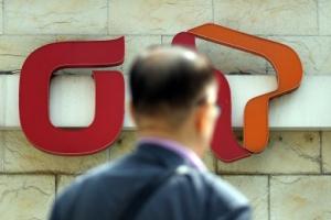 [서울포토] 통신비 절감대책 발표…요금 할인율 높인다