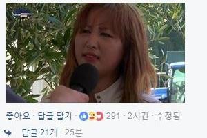 """자유한국당 5행시 계속 """"쓴소리도 의미있으면 당첨시킬 것"""""""