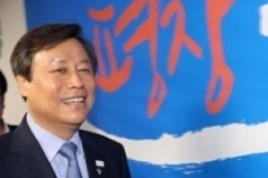 """IOC """"평창동계올림픽 남북 분산개최 제안 주목하고 있다"""""""