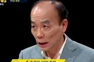 """'썰전' 전원책 """"문재인 정부 40일, 달라진 게 하나도 없다"""""""