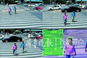 """중국 """"무단횡단 막는다""""…횡단보도에 안면 인식기 설치"""
