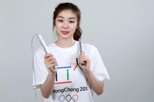 """김연아, 올림픽데이 홍보 """"몸을 움직이세요"""""""