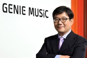 지니뮤직, 신임 대표로 김훈배 전 KT 플랫폼서비스 사업단장 선임