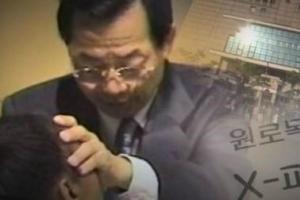 '그것이 알고싶다' 서울성락교회 김기동 목사 성추문 다룬다
