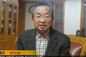 성락교회 김기동 목사, 성폭행 피해자들 증언 보니