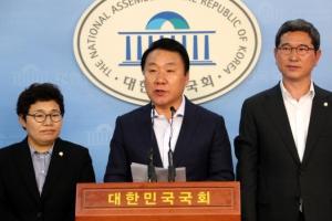 [포토] 한국당, 장관 후보자 사퇴촉구 기자회견