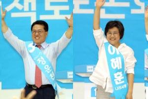 바른정당 경선, 대구·경북에서도 이혜훈 1위…2위 하태경