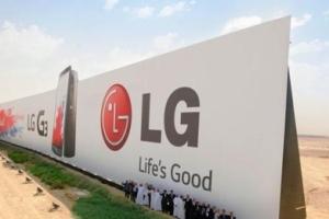 파주 LG디스플레이 공장서 기계 수리하던 30대 근로자 사망