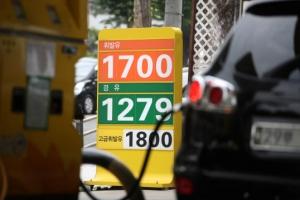 정부, '경유세 인상' 가닥…휘발유값보다 25% 비싸질 수도