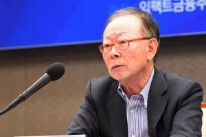 """[성장 보는 눈 바꿔야 국가경제 산다]  '임팩트 금융' 발족한 이헌재  """"사회적 가치…"""