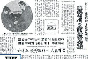 [그때의 사회면] 사건(1) 강진 갈갈이 사건/손성진 논설주간