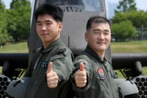 육군 최초 준사관 헬기 조종사 父子