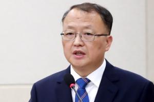 """한승희 """"대기업 편법 상속·증여, 국세청 인력 집중 투입하겠다"""""""