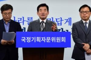 """내년 병장월급 40만원…""""2022년까지 최저임금 50% 수준으로"""""""