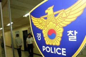 '경찰 남편, 조건만남 했다' 인터넷 달궈...경찰 조사 착수