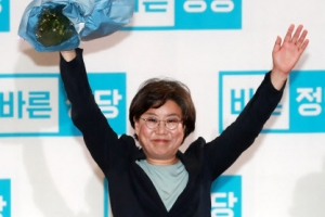 바른정당 신임 대표에 이혜훈···오늘 현충원 참배로 공식일정 시작