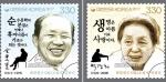 김동리·박경리 기념우표 …