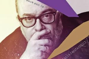 '스페인 거장' 이글레시아 대표작  부천국제판타스틱영화제서 상영