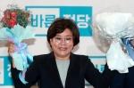 """이혜훈 """"보수 본진 새 역…"""