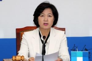 """국민의당 '제보 조작' 사과...더불어민주당 """"대선 공작 게이트"""""""