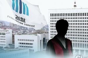 '시세의 반값' 검찰지청장 수상한 월세 논란