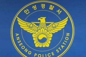 천변서 낚시하던 중국동포, '낚싯대 건지려다' 익사