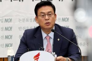 """정우택 """"文정부, 무대책…좌파 포퓰리즘에 망한 나라, 남 일 아냐"""""""