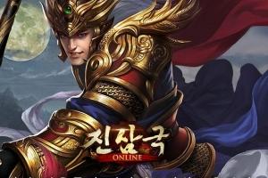 시냅스게임즈 신작 '진삼국온라인' 27일부터 정식 서비스