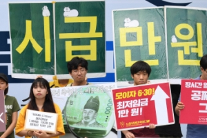 [서울포토] '최저임금 1만원 선언' 기자회견