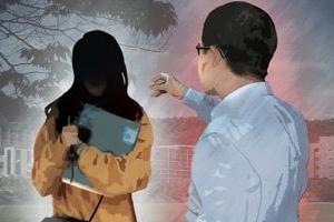 '성추행 고발 명단 학교에 넘겨'…불안에 떠는 피해 학생들