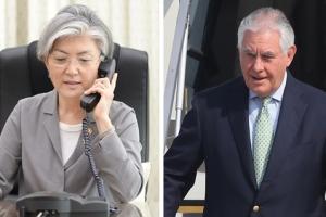 강경화 외교장관, 한·미 정상회담 전에 틸러슨 국무장관 만난다