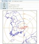 경북 경주서 규모 2.0 지진…