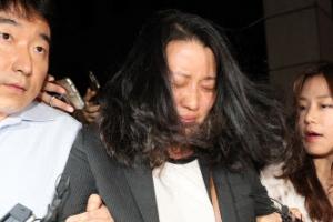 [속보] 검찰, '문준용 의혹 조작' 이유미·이준서 주거지 압수수색
