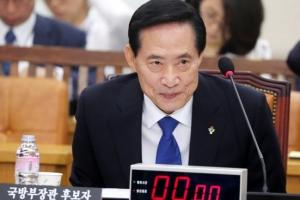 """송영무 """"국방부에 제가 장관 되는것 불편해 하는 사람 있다고 생각"""""""