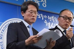 서울 외고·자사고 4곳 모두 재지정…영훈국제중도